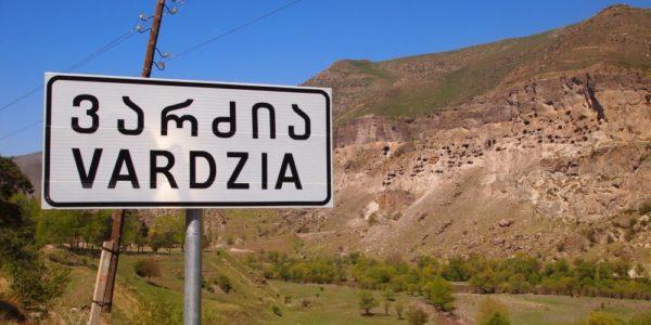 wardzia_gruzja_www.globzon.travel.pl